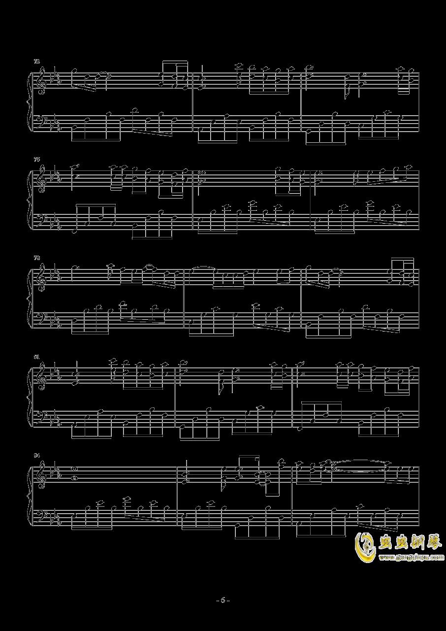 后来 华丽独奏钢琴谱 第6页