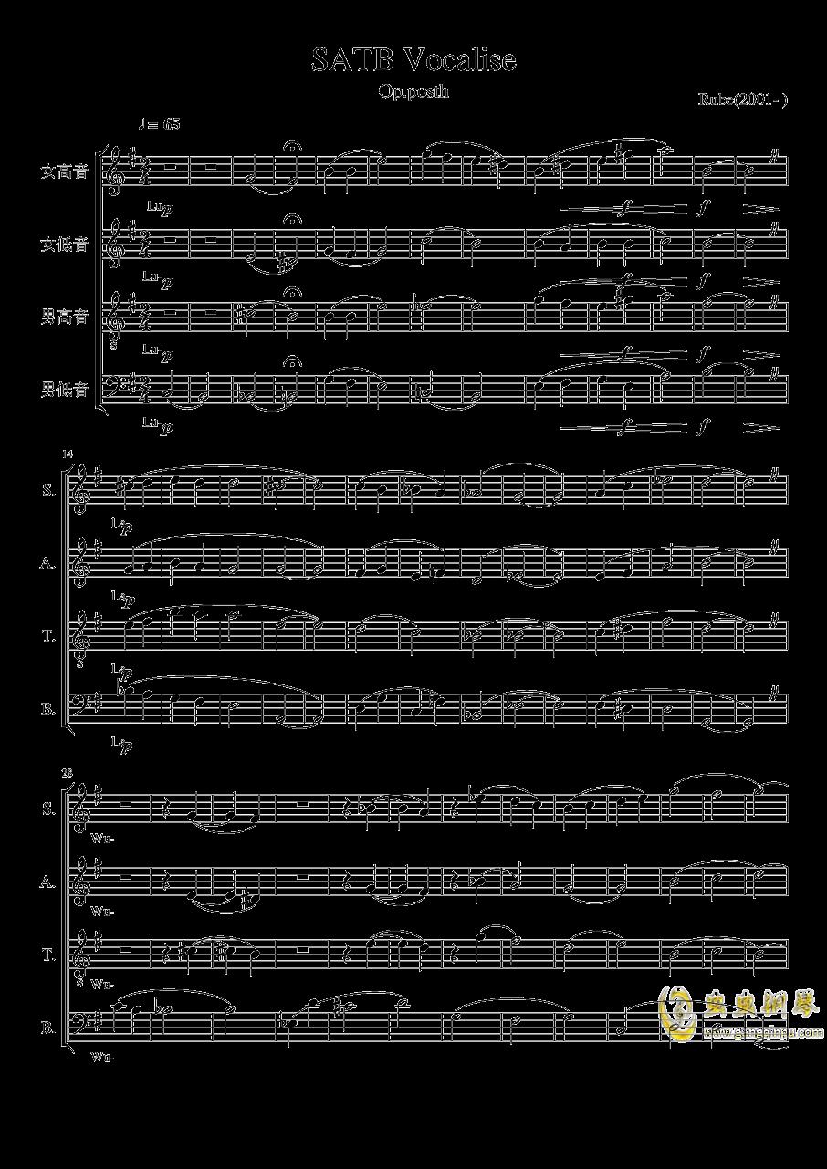 SATB Vocalise, Op.unb钢琴谱 第1页