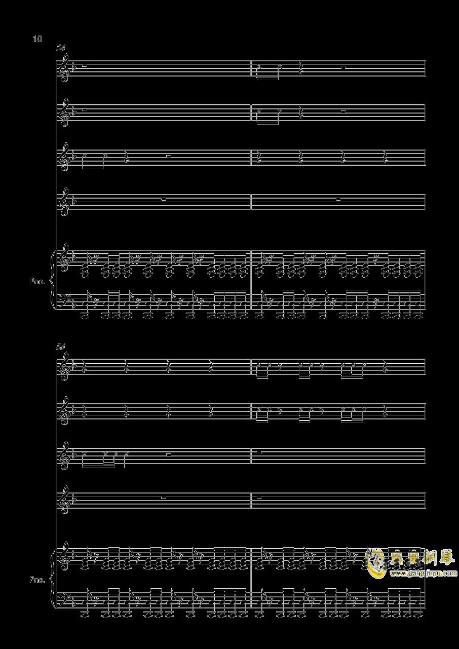 肥宅群侠传钢琴谱 第10页
