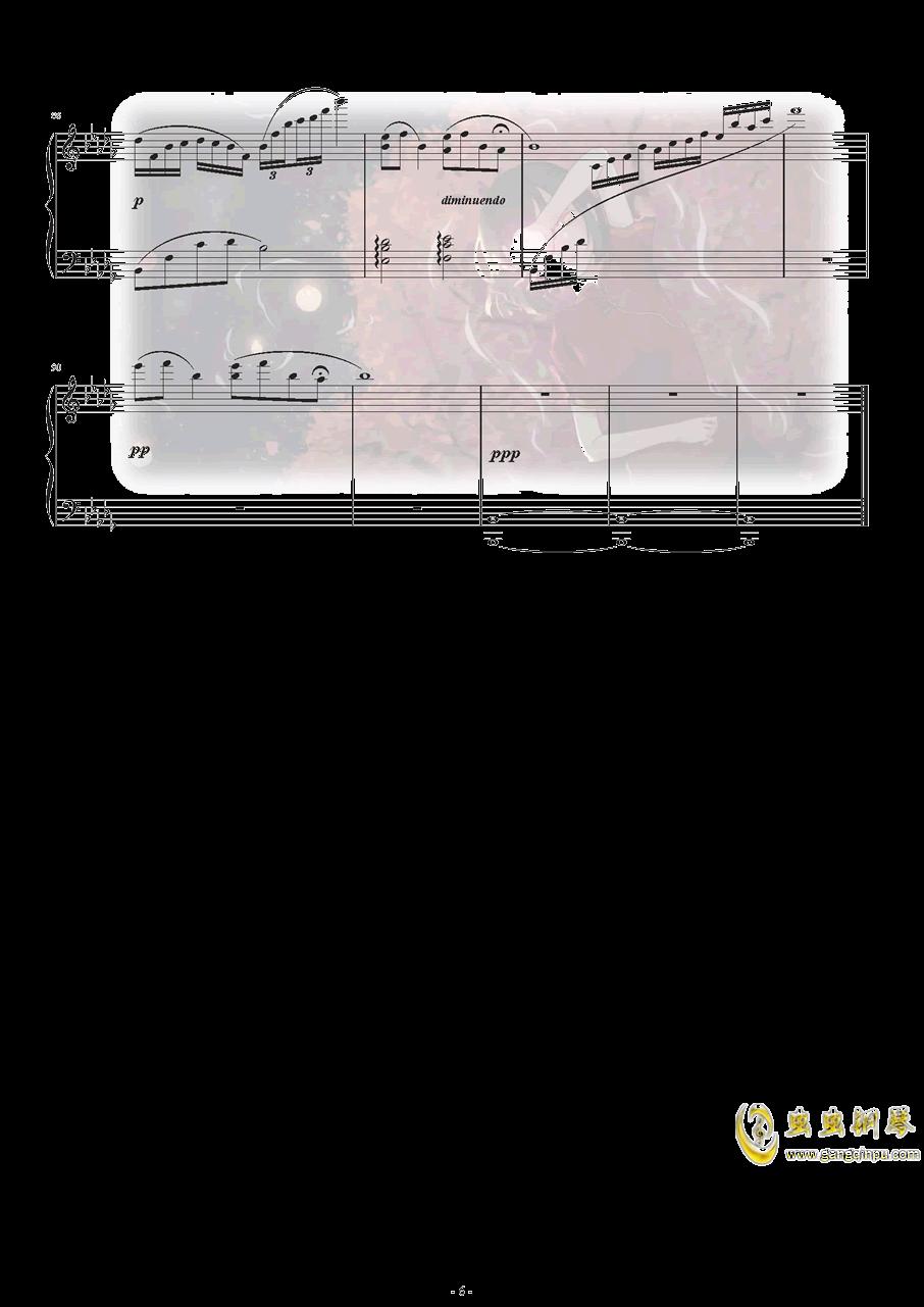 大鱼钢琴谱 第7页