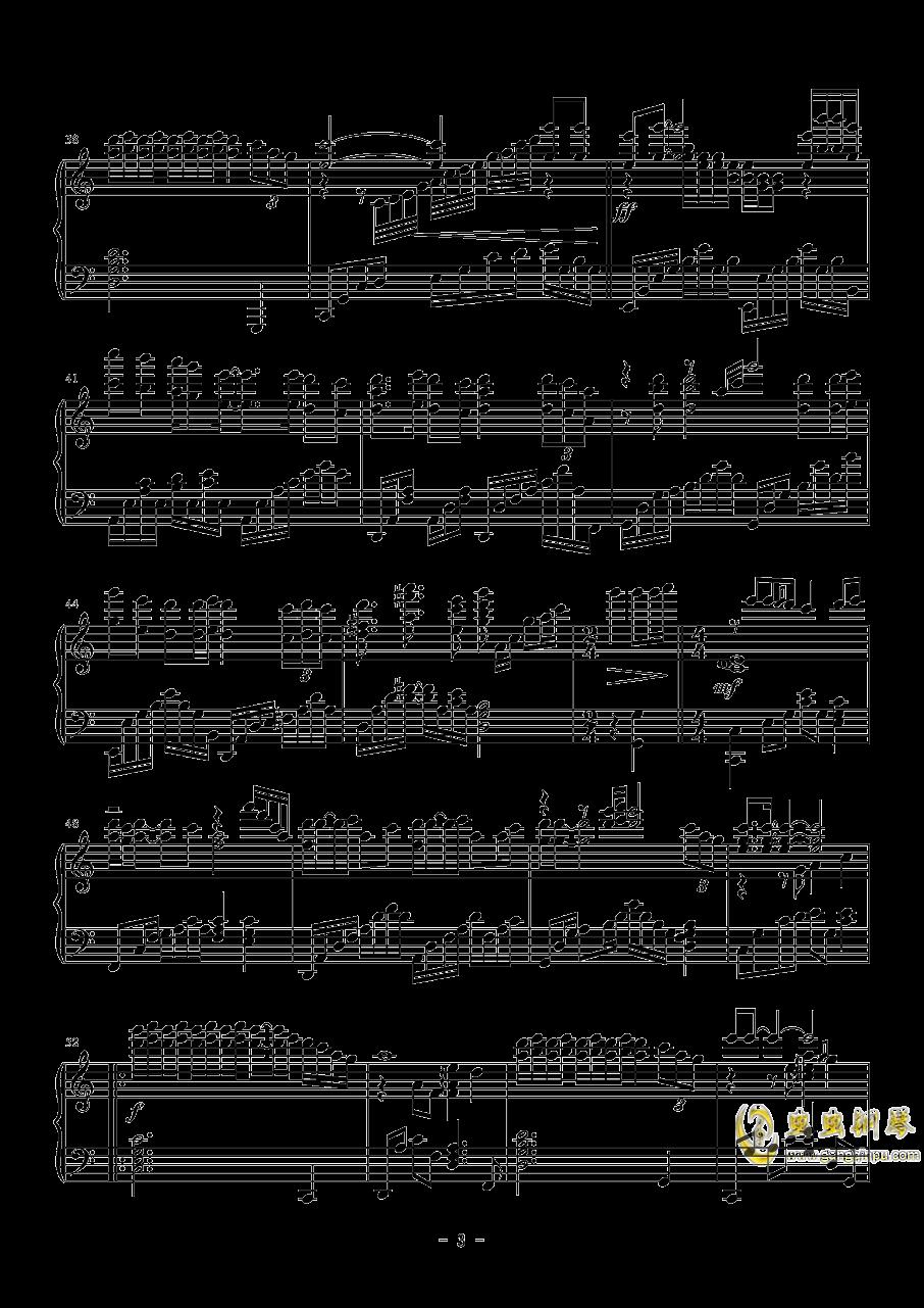 海上花钢琴谱 第3页