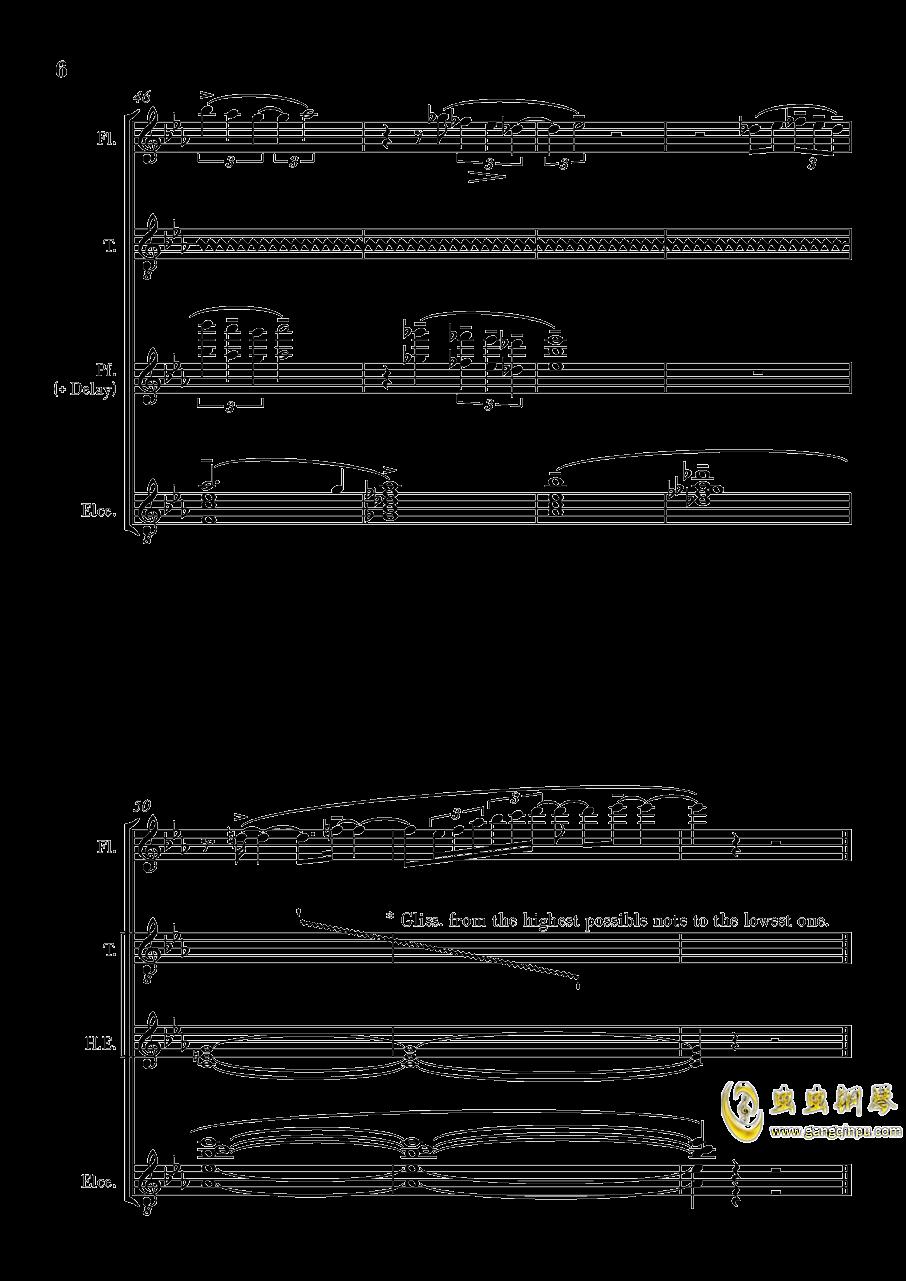 天台月光往事钢琴谱 第6页