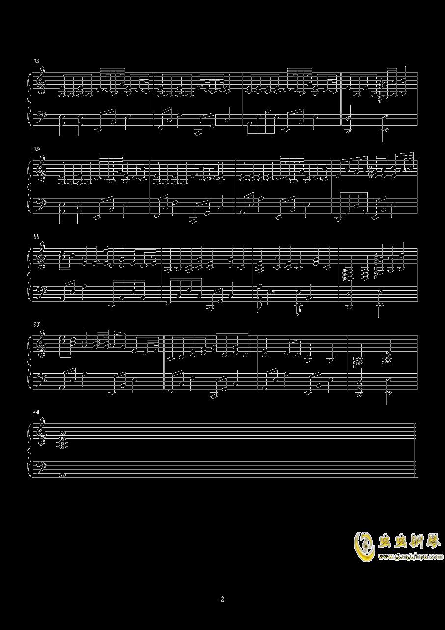 梁博《男孩》弹唱版钢琴谱 第2页