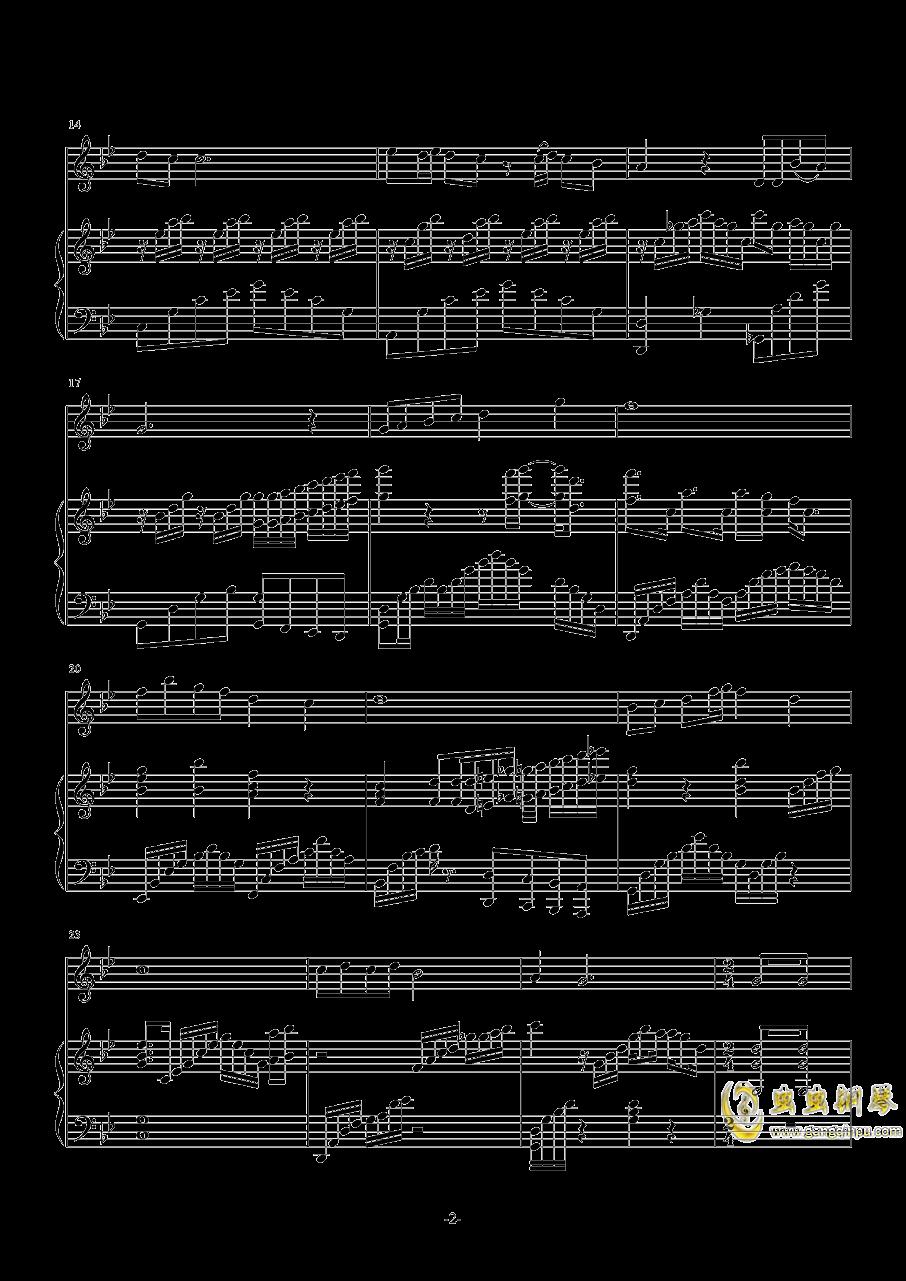 秋水长天钢琴谱 第2页
