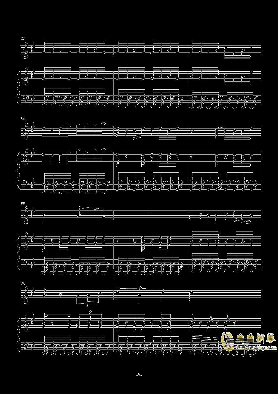 秋水长天钢琴谱 第3页