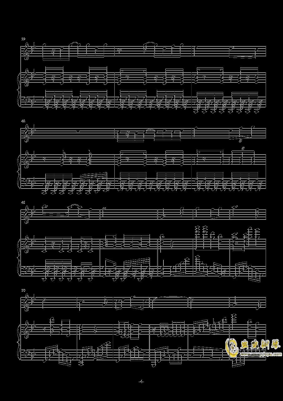 秋水长天钢琴谱 第4页
