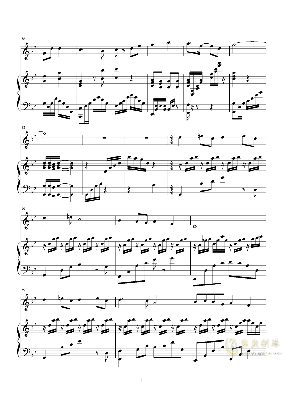 秋水长天钢琴谱 第5页