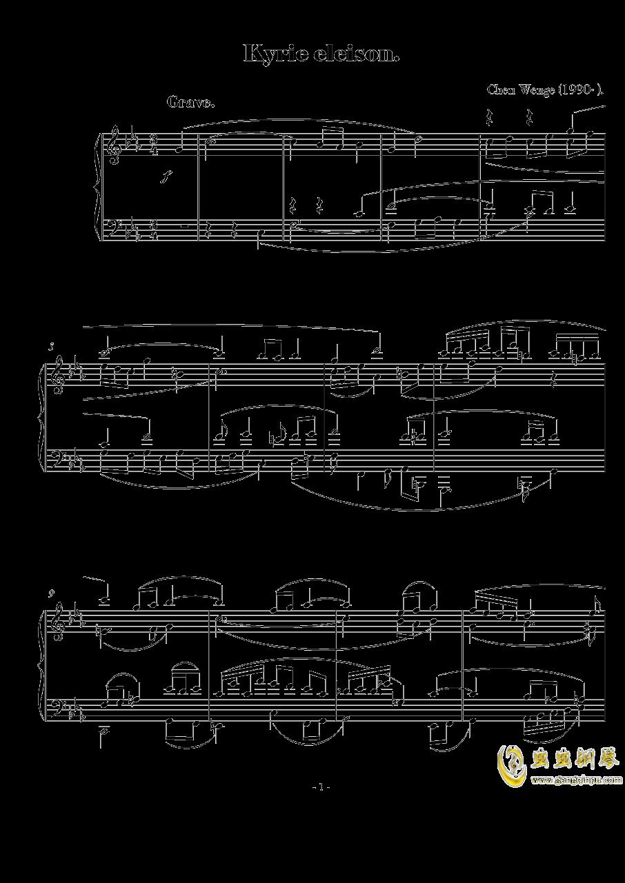 Kyrie钢琴谱 第1页
