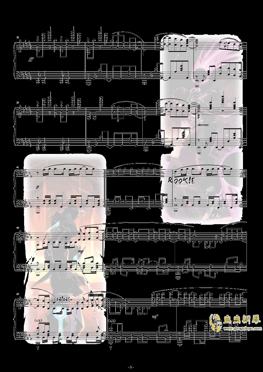 S8世界赛主题曲钢琴谱 第4页