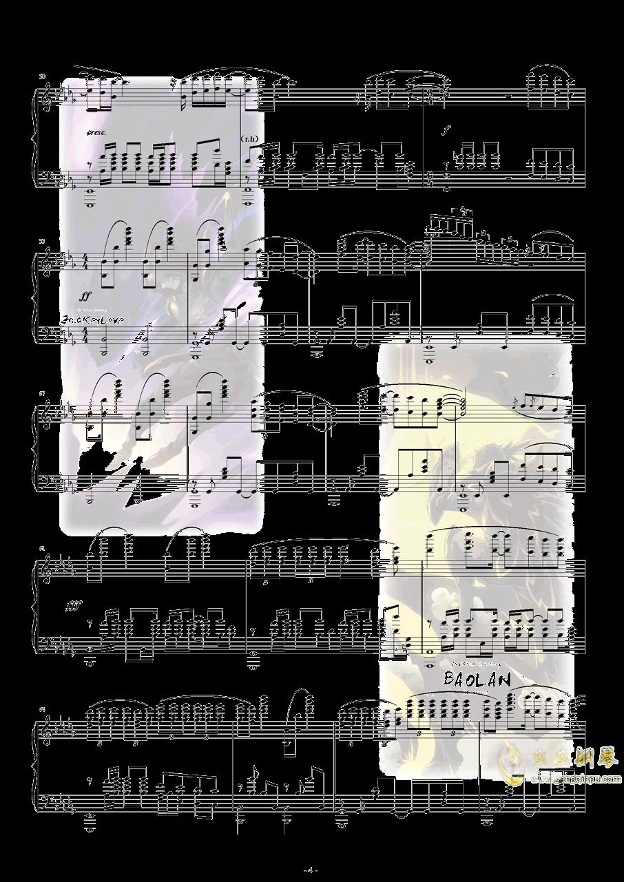 S8世界赛主题曲钢琴谱 第5页