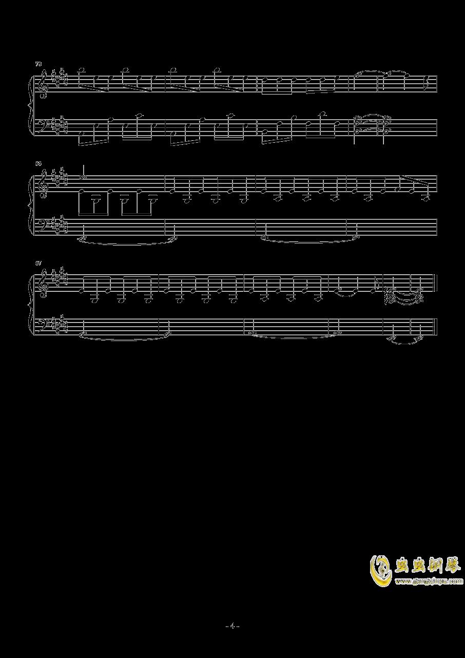 小半钢琴谱 第4页