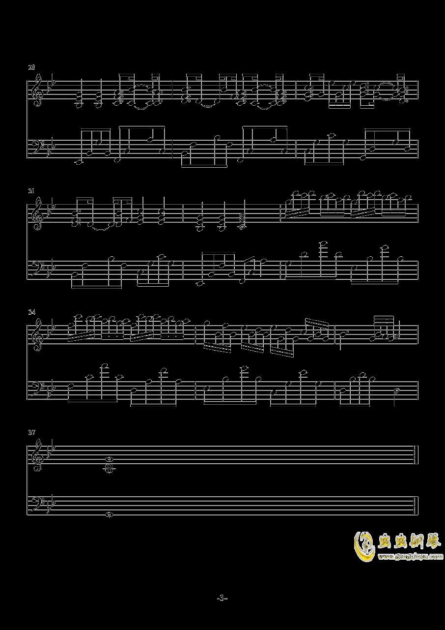 一千个伤心的理由钢琴谱 第3页