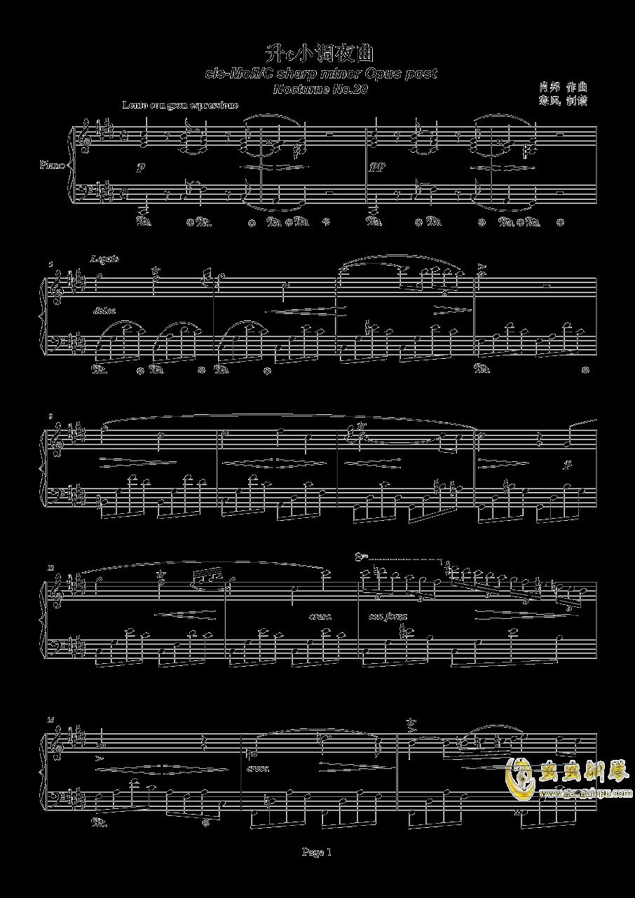 肖邦钢琴谱 第1页