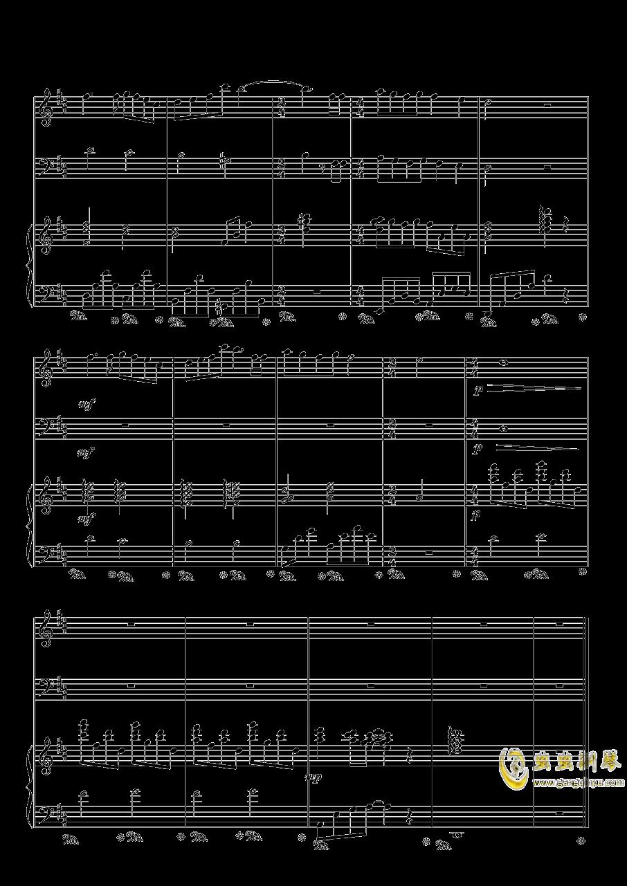 彩虹钢琴谱 第7页