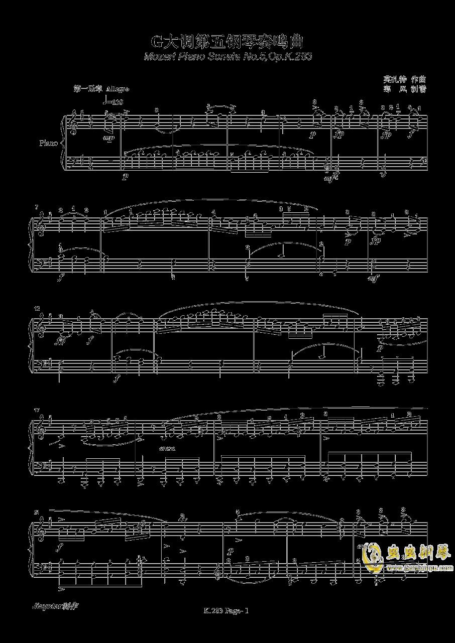 莫扎特G大调钢琴奏鸣曲K.283钢琴谱 第1页