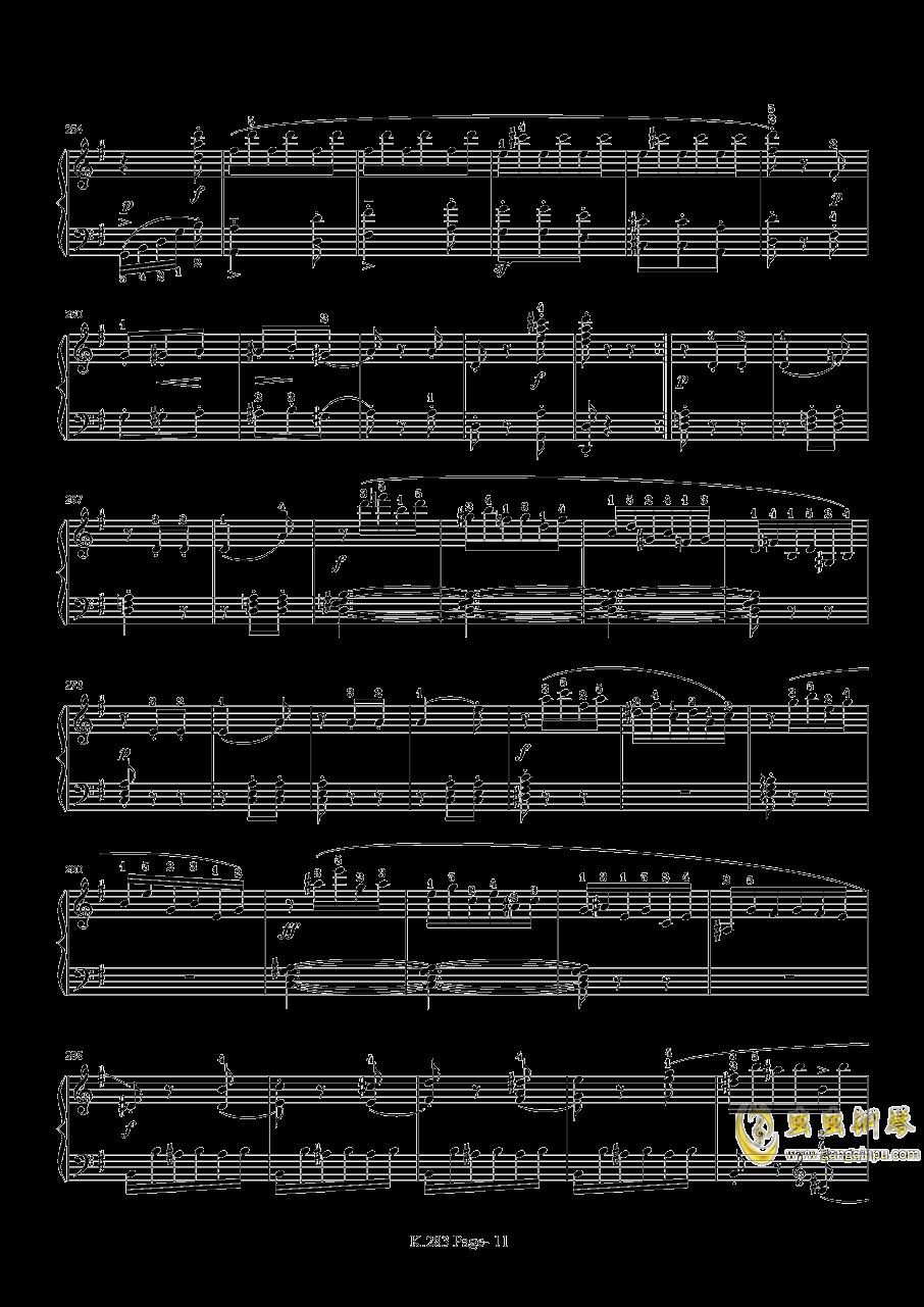 莫扎特G大调钢琴奏鸣曲K.283钢琴谱 第11页