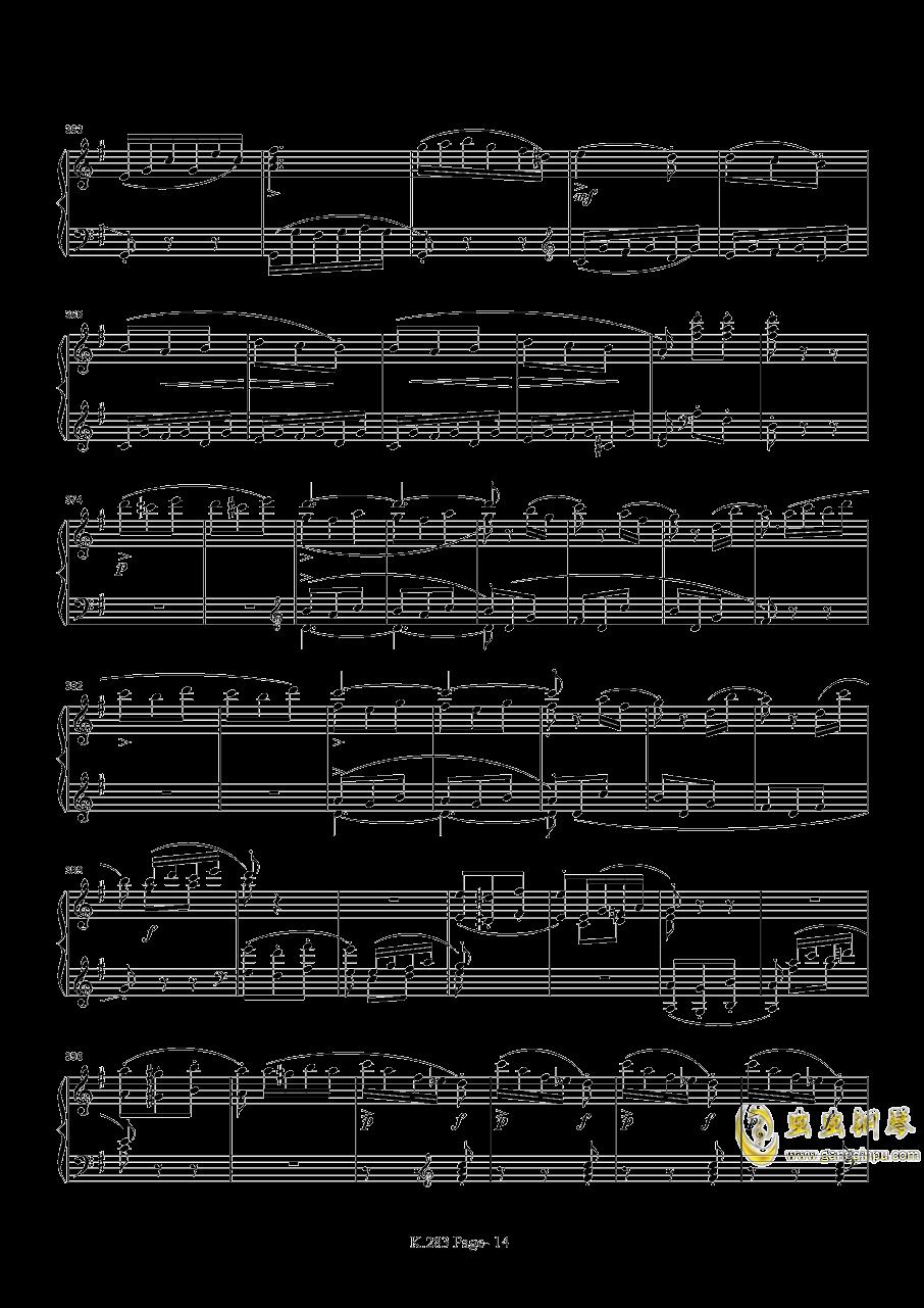 莫扎特G大调钢琴奏鸣曲K.283钢琴谱 第14页
