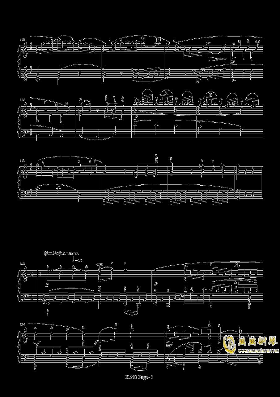 莫扎特G大调钢琴奏鸣曲K.283钢琴谱 第5页