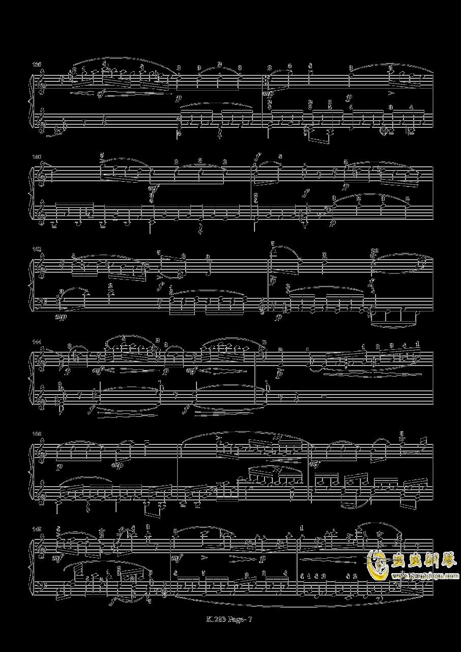 莫扎特G大调钢琴奏鸣曲K.283钢琴谱 第7页