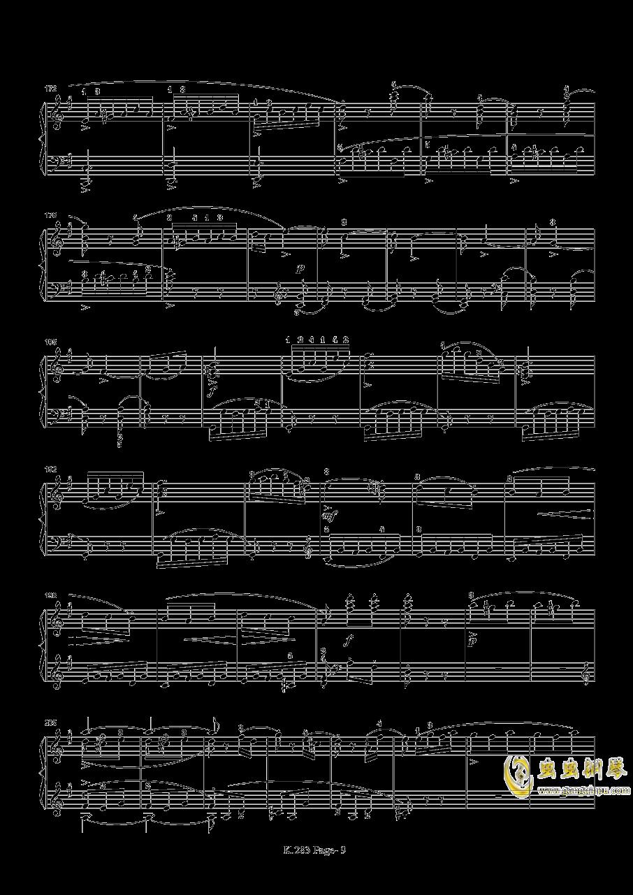 莫扎特G大调钢琴奏鸣曲K.283钢琴谱 第9页