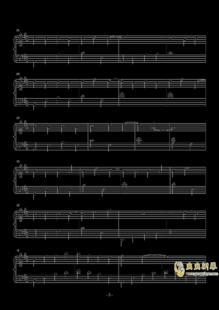 双世恋人钢琴谱 第2页