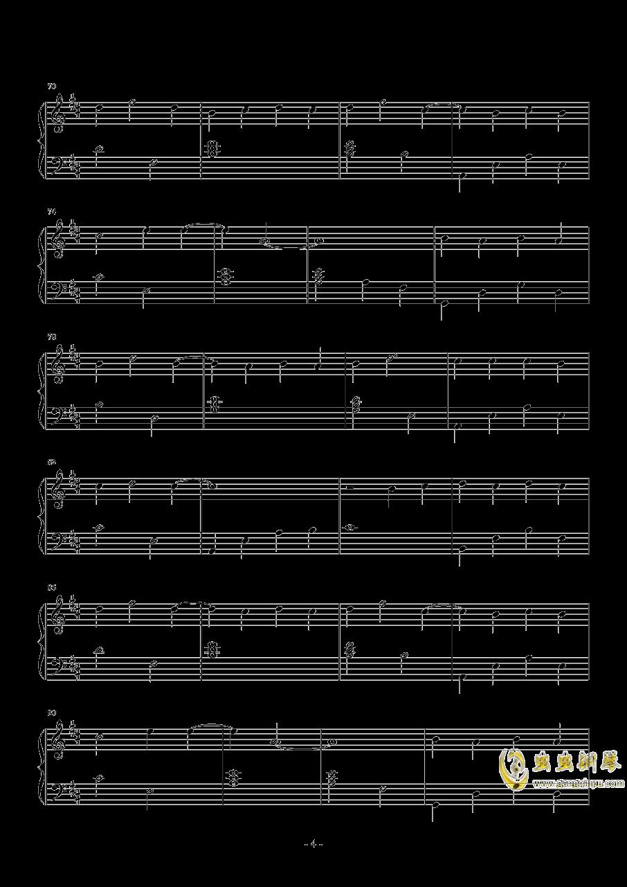 双世恋人钢琴谱 第4页