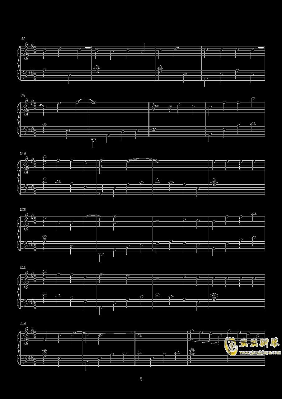 双世恋人钢琴谱 第5页