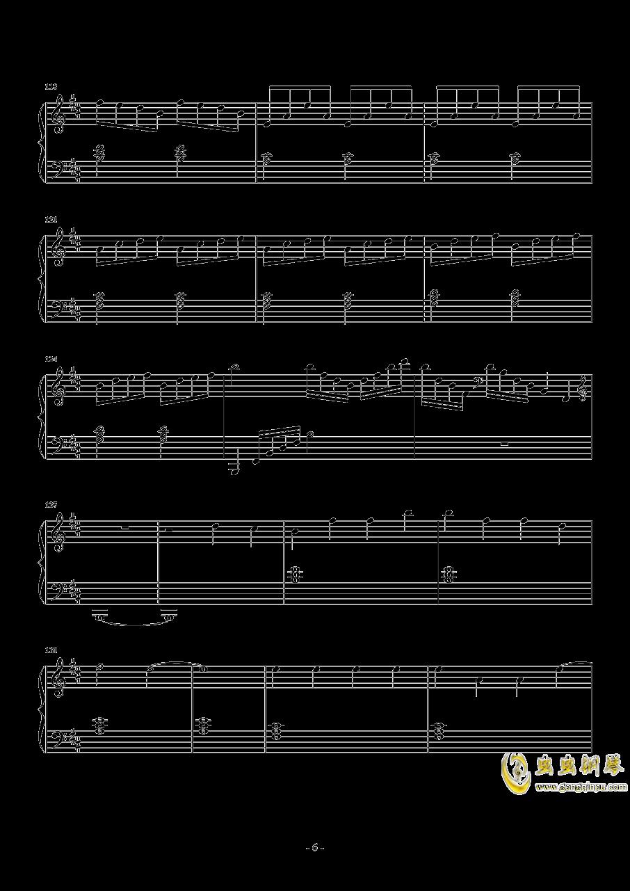 双世恋人钢琴谱 第6页
