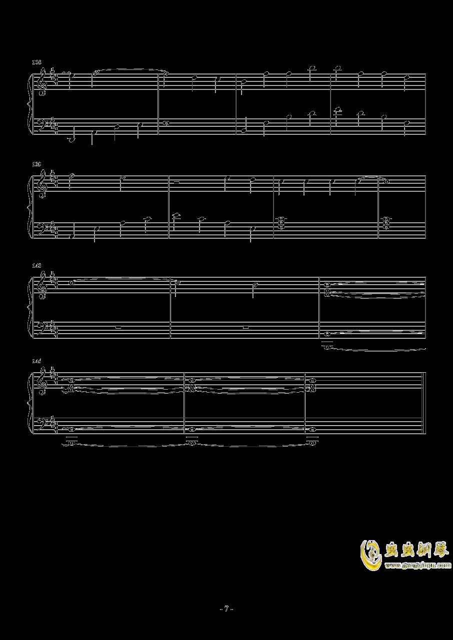 双世恋人钢琴谱 第7页