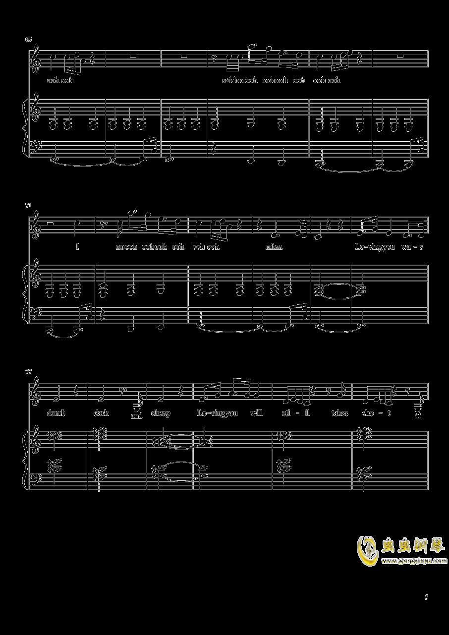 Consequences钢琴谱 第5页