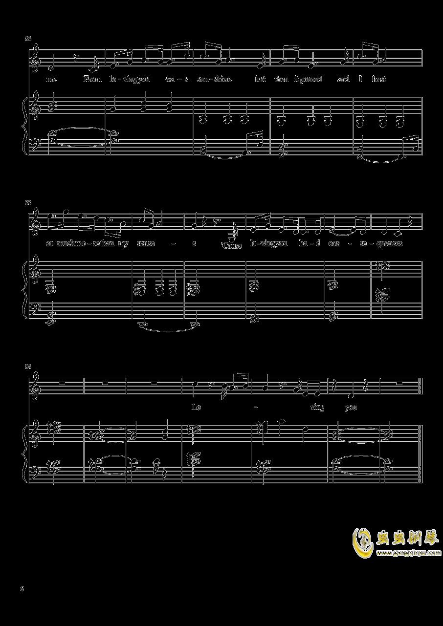 Consequences钢琴谱 第6页