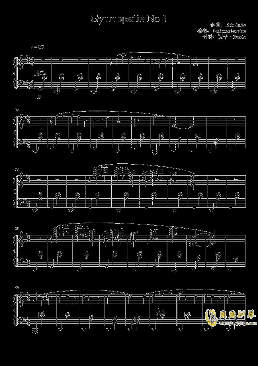 Gymnopedie No.1钢琴谱 第1页
