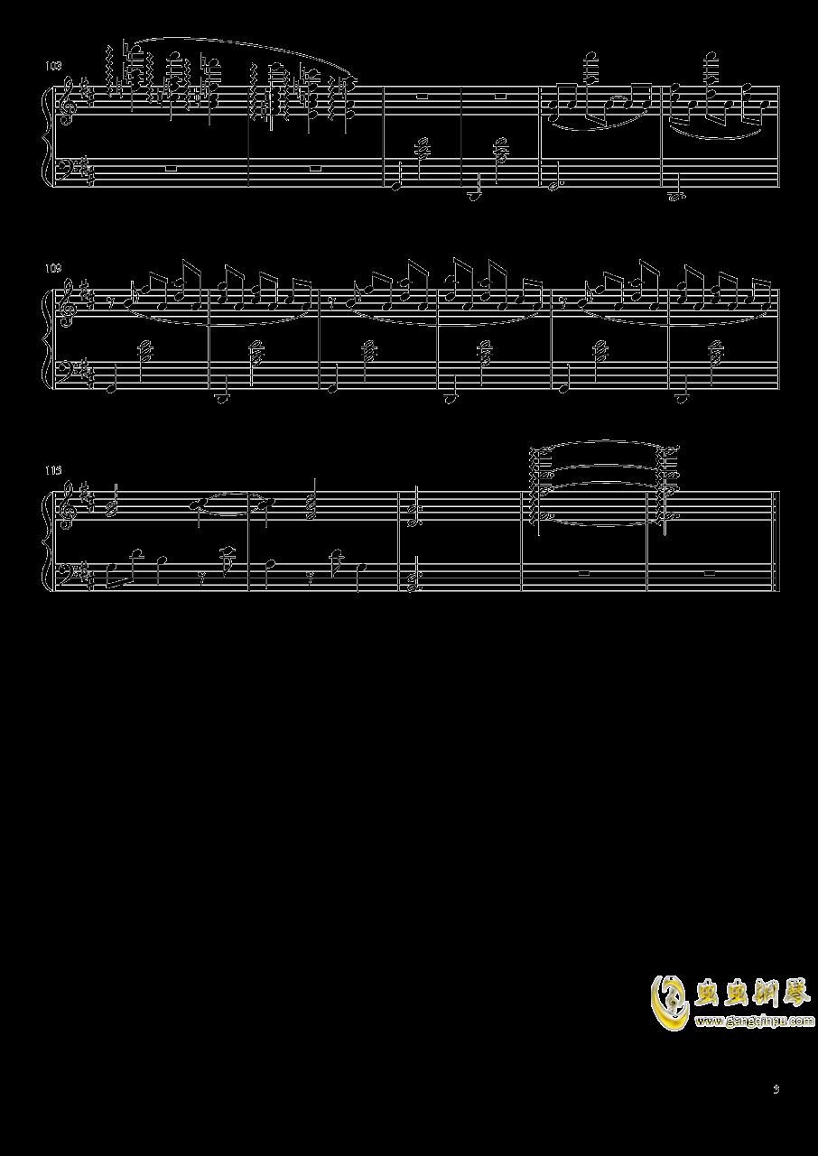 Gymnopedie No.1钢琴谱 第3页