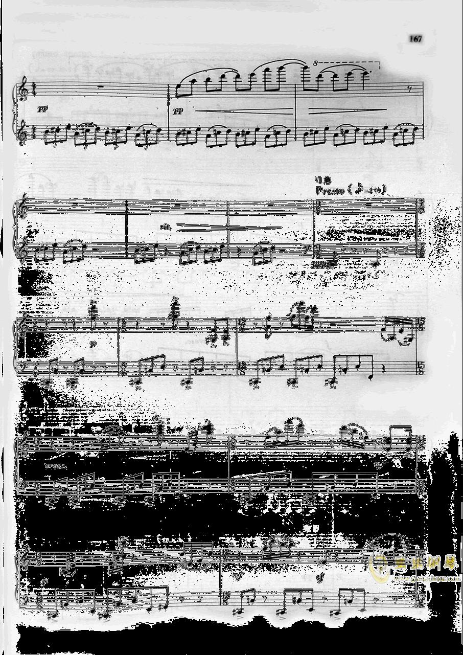 太极钢琴谱 第10页