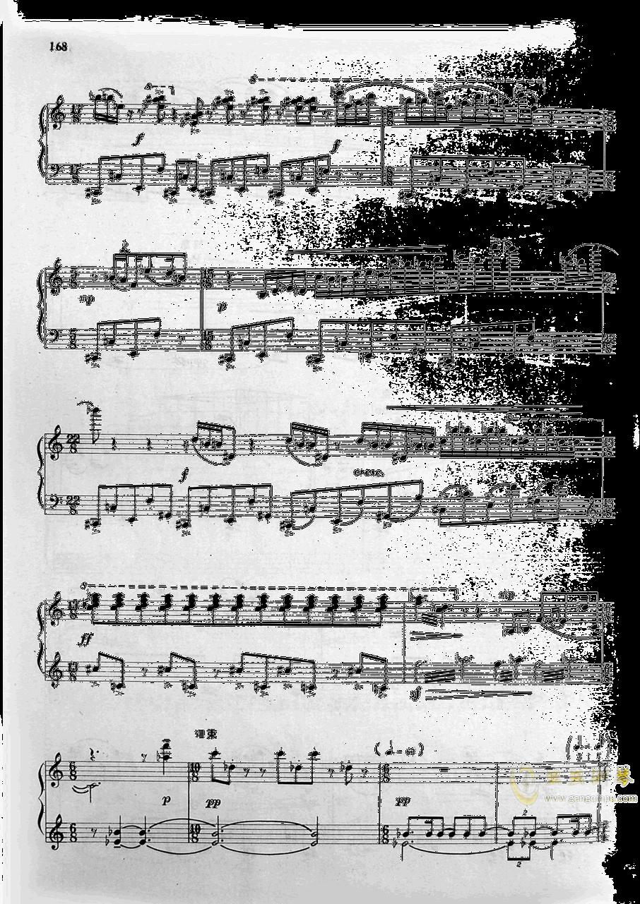 太极钢琴谱 第11页