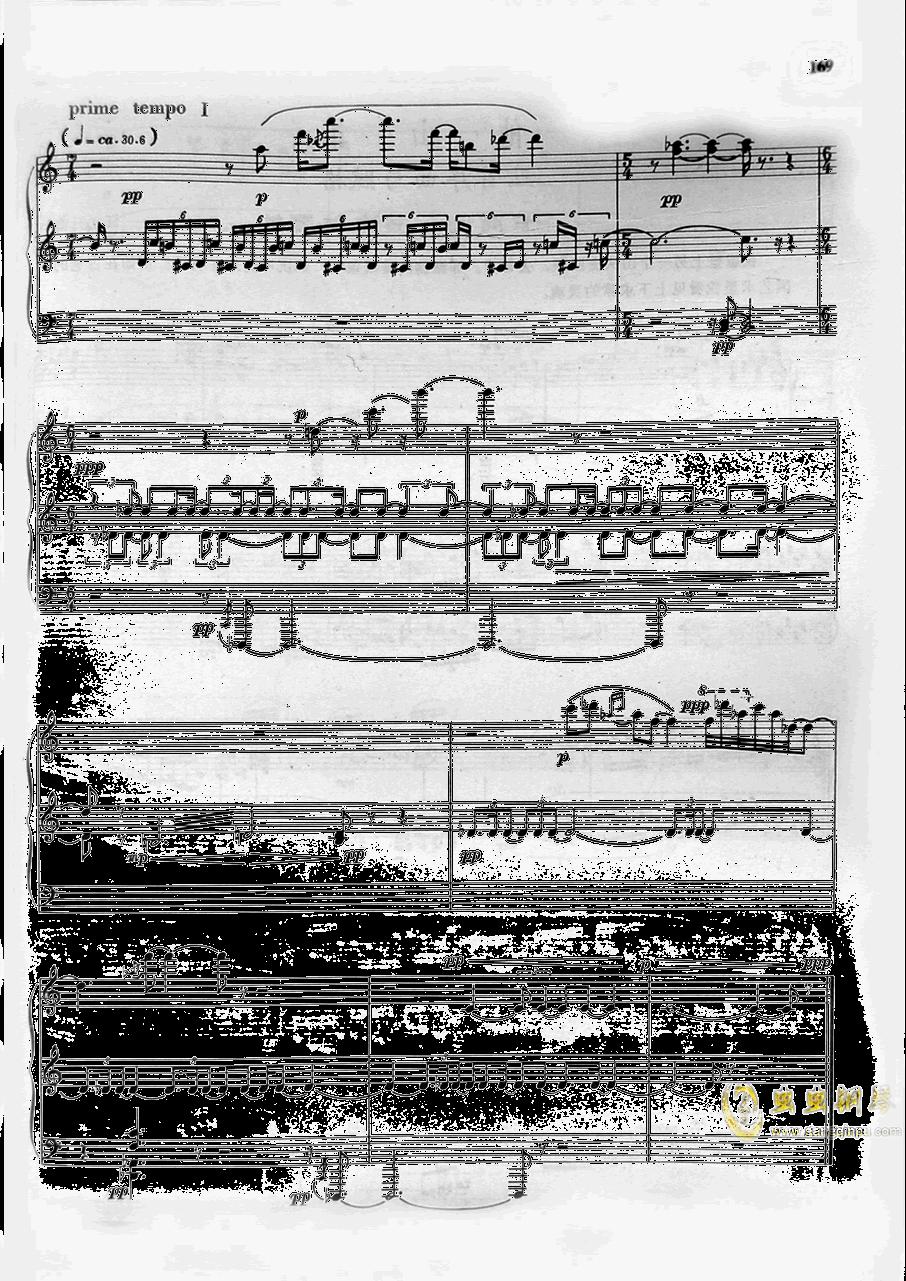 太极钢琴谱 第12页
