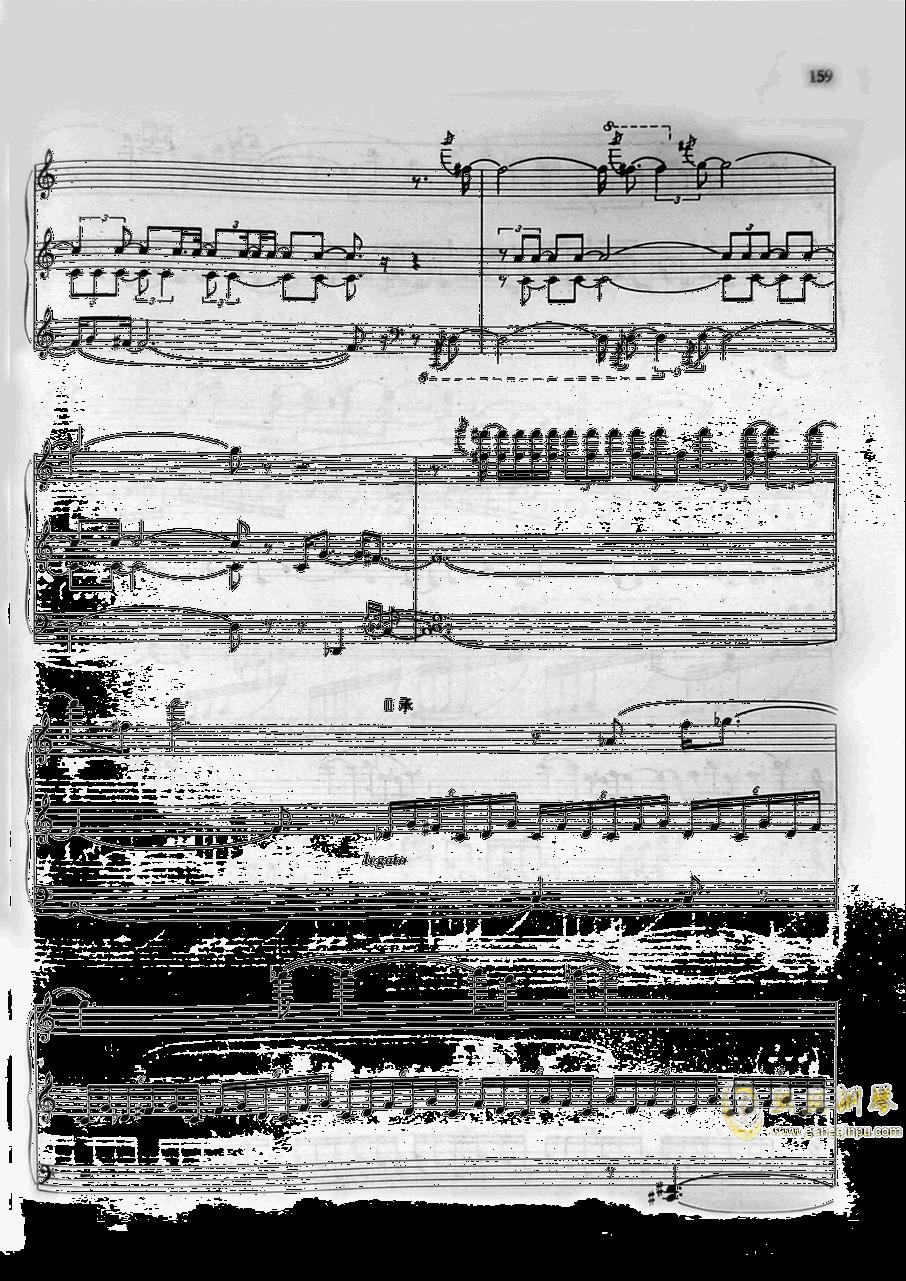 太极钢琴谱 第2页