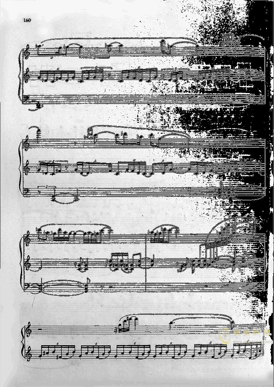 太极钢琴谱 第3页