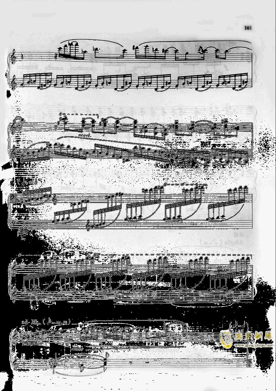 太极钢琴谱 第4页