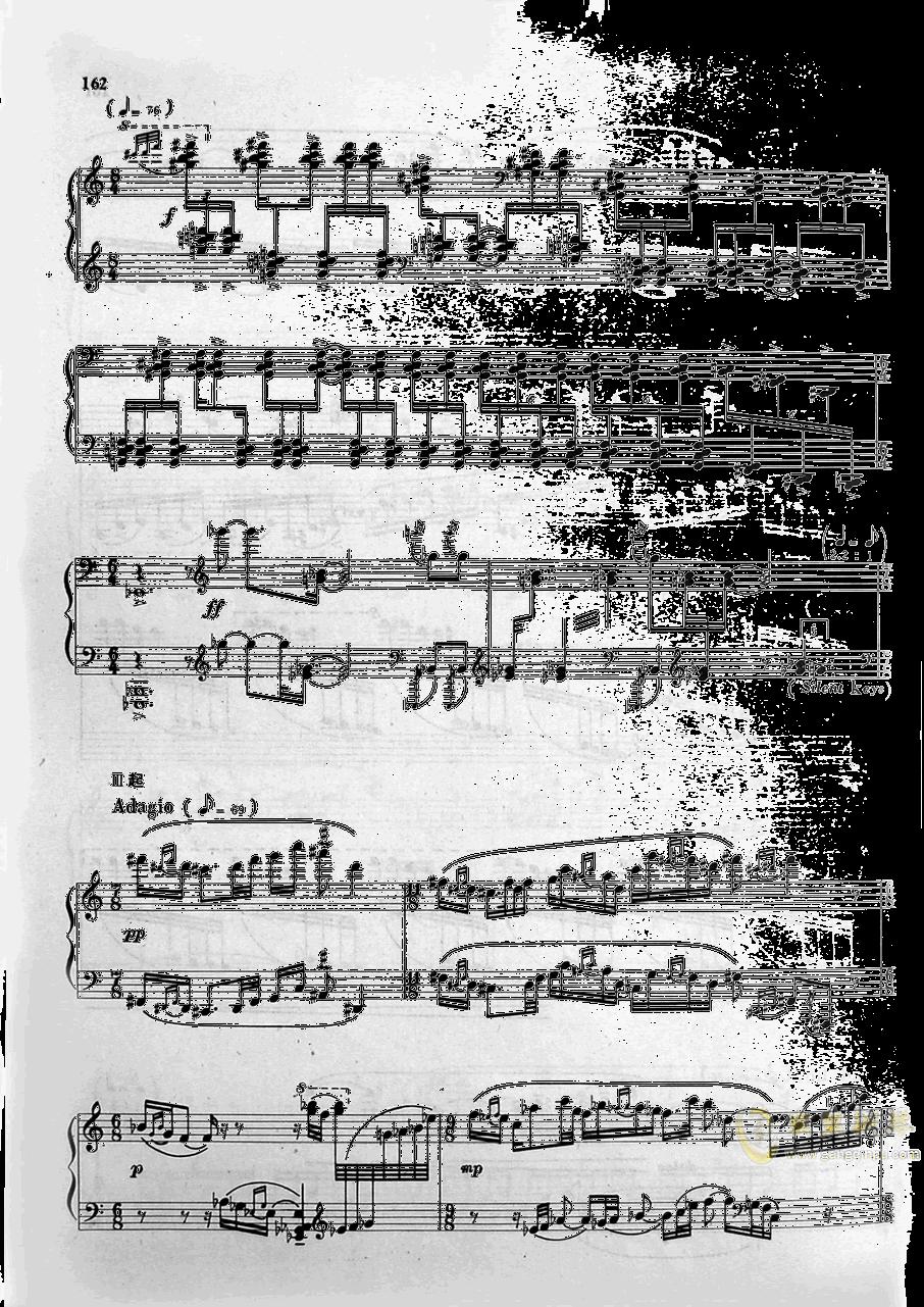 太极钢琴谱 第5页