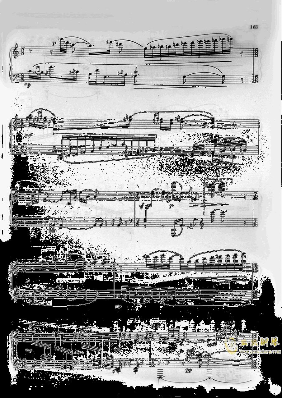 太极钢琴谱 第6页