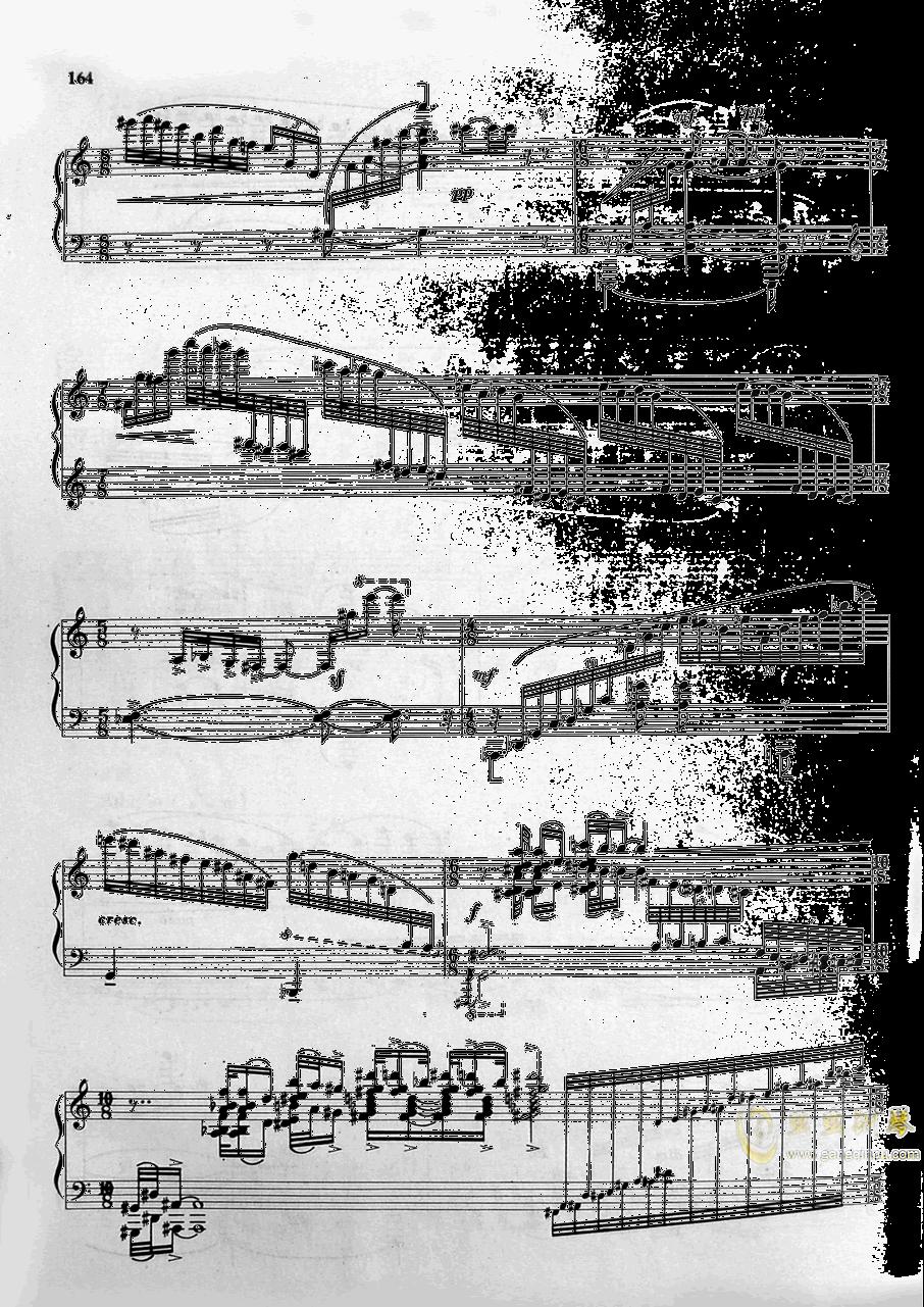 太极钢琴谱 第7页