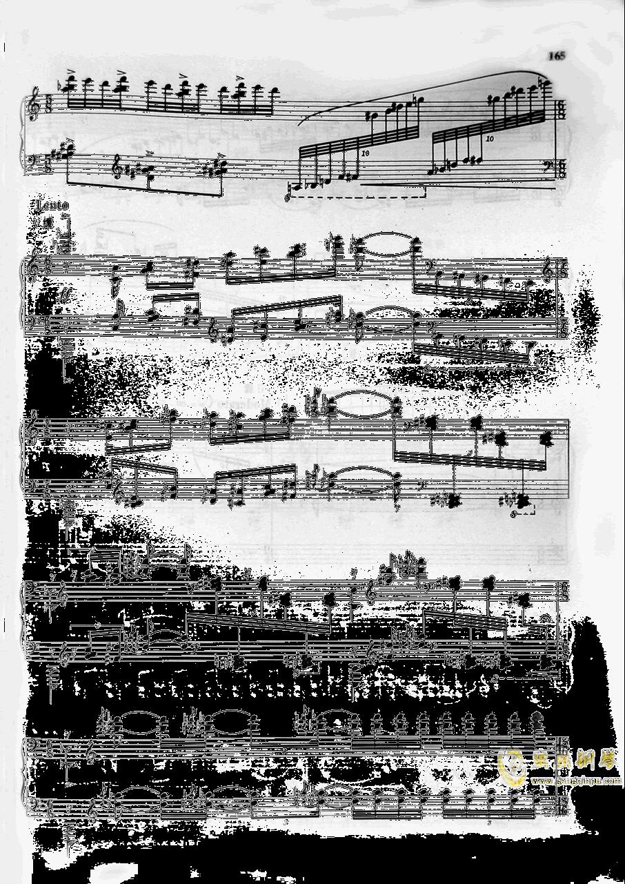 太极钢琴谱 第8页