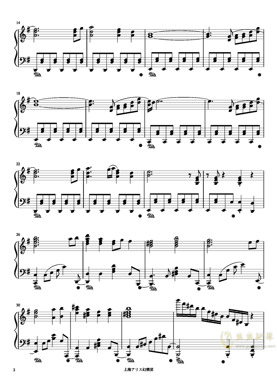 死体旅行钢琴谱 第2页