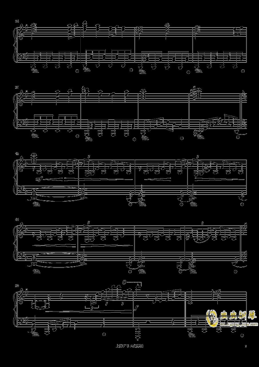 死体旅行钢琴谱 第3页
