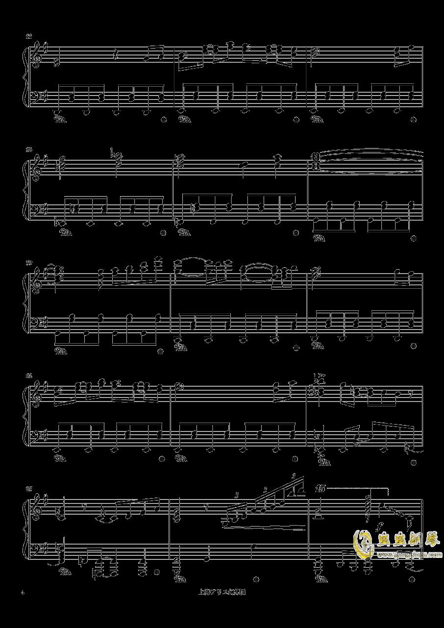 死体旅行钢琴谱 第4页