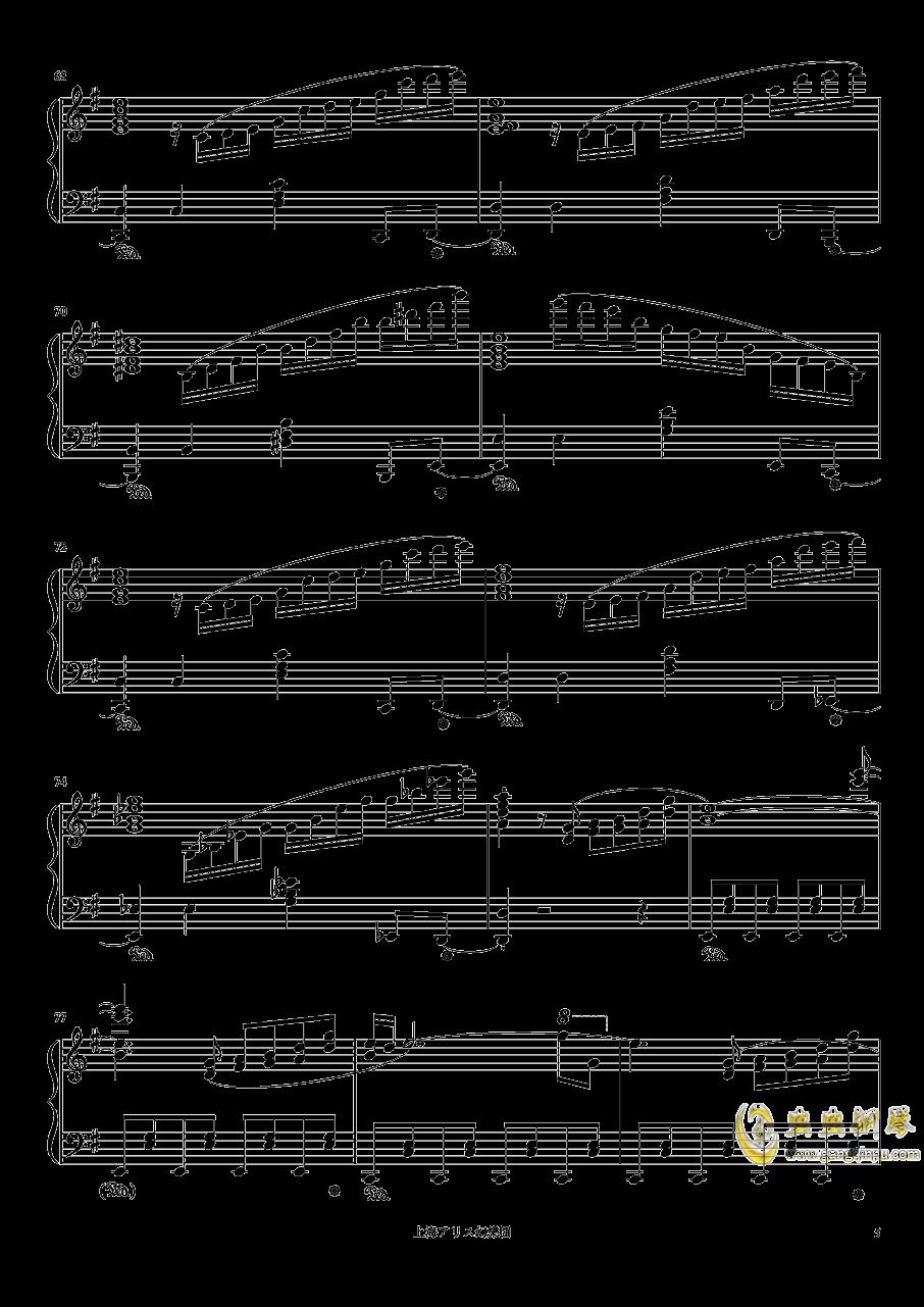 死体旅行钢琴谱 第5页