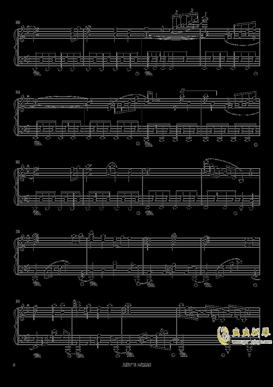 死体旅行钢琴谱 第6页