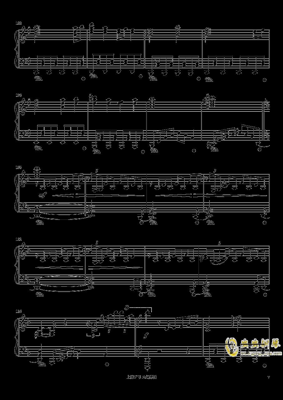 死体旅行钢琴谱 第7页