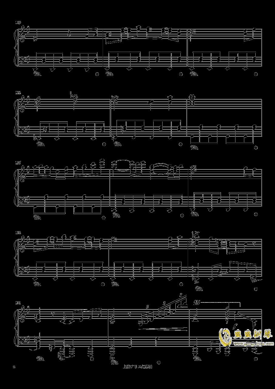 死体旅行钢琴谱 第8页